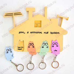 Ключницы деревянные