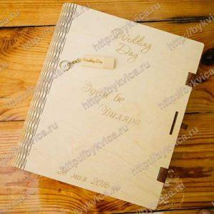 Коробки для свадебных альбомов и фото
